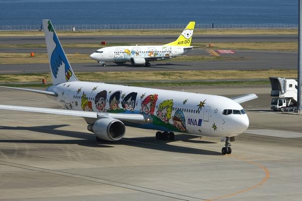 1303羽田空港① (296)FC2