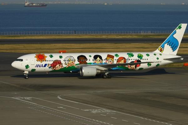 1303羽田空港① (461)FC2