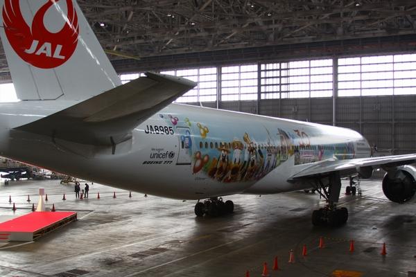 1303羽田空港TOUR① (193)FC2