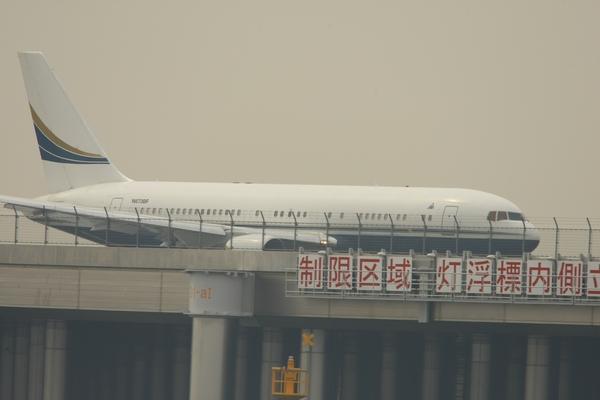1303羽田空港TOUR② (76)FC2