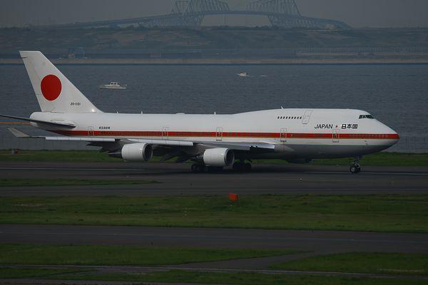 1204羽田空港④ (672)FC2