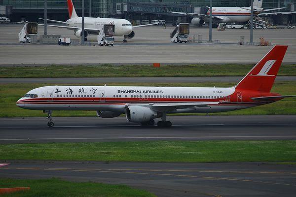 1206羽田空港② (137)FC2