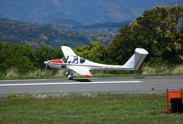 1305静岡空港① (125)加工FC2