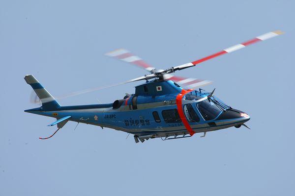 1305静浜基地航空祭① (984)FC2