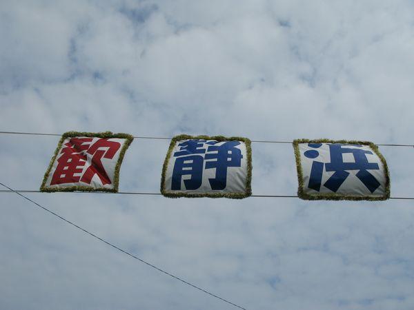1305静浜基地航空祭③ (46)