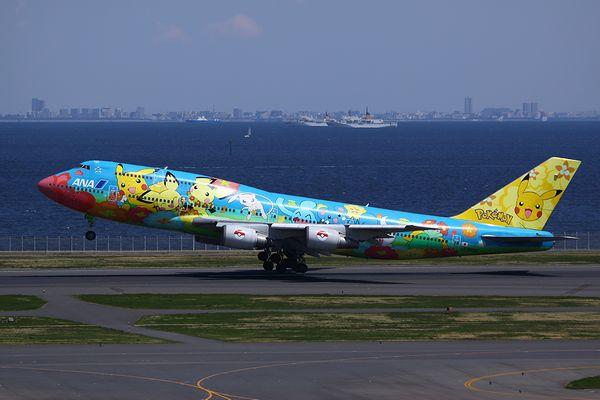 1204羽田空港② (2)FC2