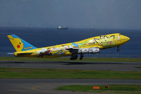 1208羽田空港① (323)FC2