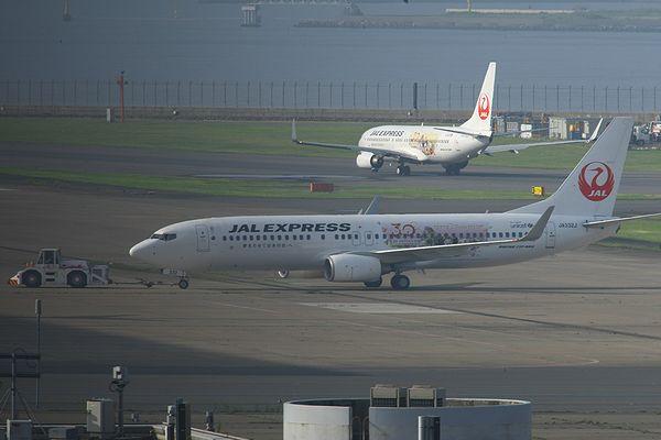 1306羽田空港① (10)FC2
