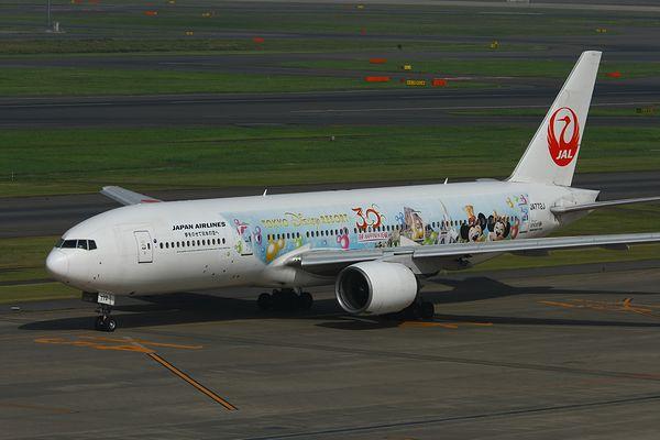 1306羽田空港① (124)FC2