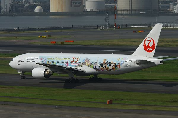 1306羽田空港① (130)FC2