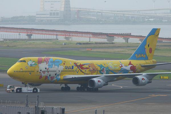 1306羽田空港① (105)FC2