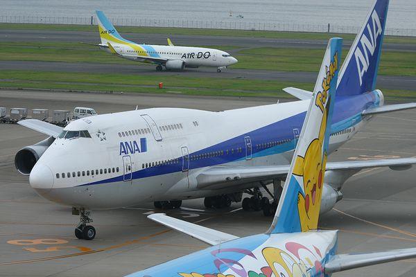 1306羽田空港① (380)FC2
