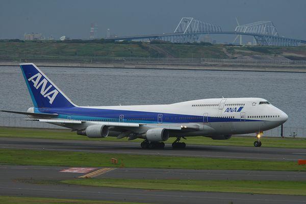 1306羽田空港① (703)FC2