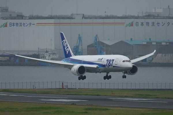 1306羽田空港① (210)FC2