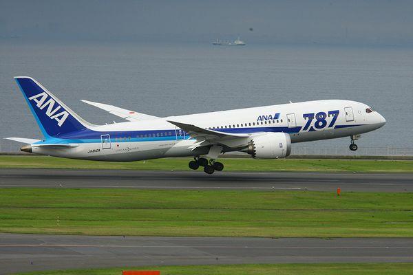 1306羽田空港① (594)FC2