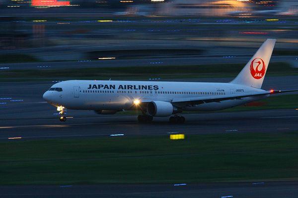 1306羽田空港② (94)FC2