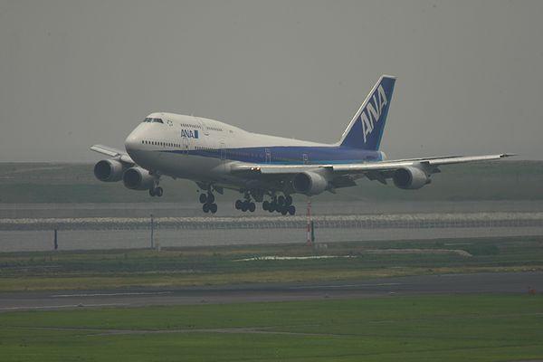 1306羽田空港④ (323)FC2
