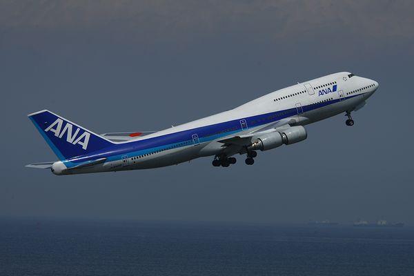 1306羽田空港④ (538)FC2