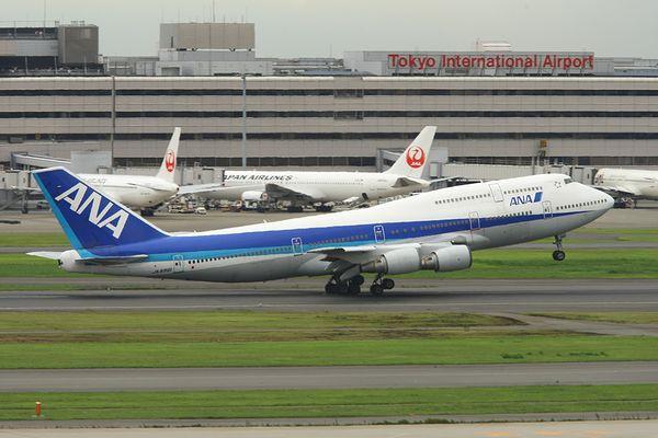 1306羽田空港⑤ (113)FC2