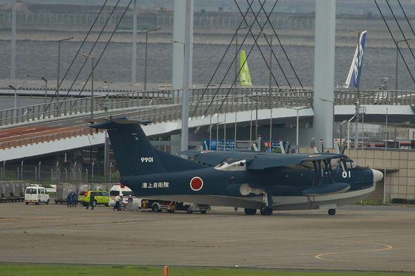 1306羽田空港⑤ 加工FC2