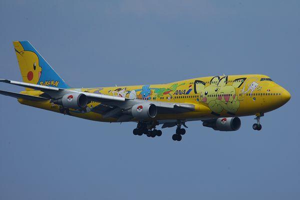 1307羽田空港② (298)FC2
