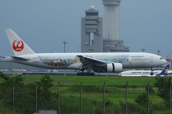 1307羽田空港② (398)FC2