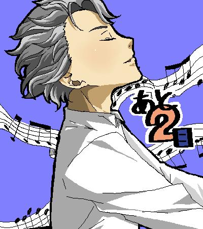 設楽先輩!!!髪型難しい・・・!!!!