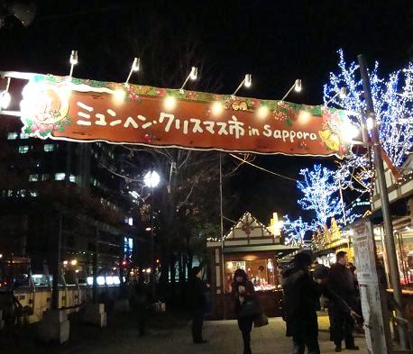 ミュンヘンクリスマス市2011