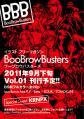BBBvol01-告知_s