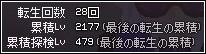 mabinogi_2013_01_22_002.jpg