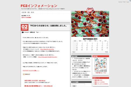 9_21_2011blog