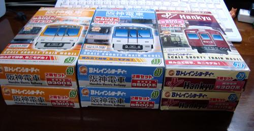 DSC00975.jpg