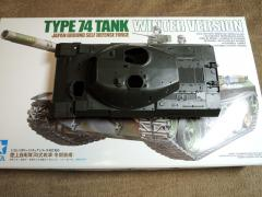 74式MBT002