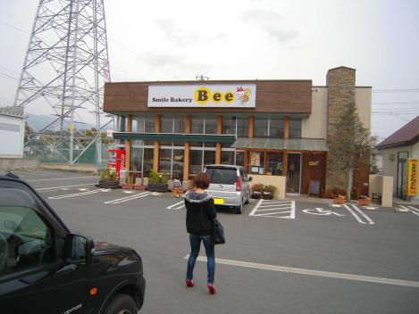 裾野市の手作りパン屋Beeで昼食をする時のデジカメ写真画像だよ