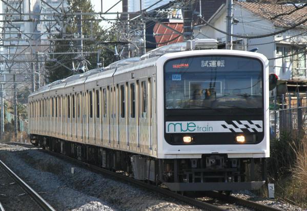 TOMo 053