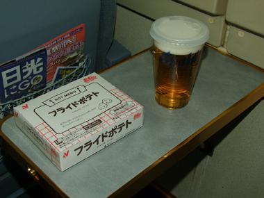 xビールポテト