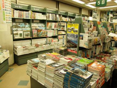 鉄道書籍売り場