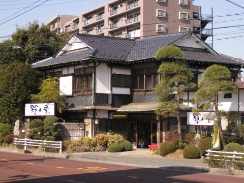 鈴木屋本店