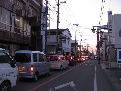 藤代宿片町