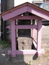 馴柴小入口信号の石仏道標
