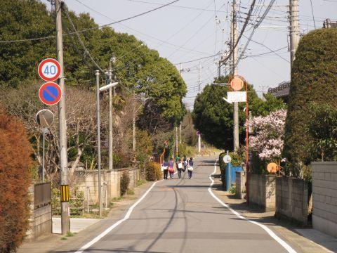 若柴宿・横町