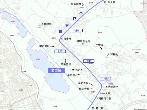 水戸街道・若柴宿
