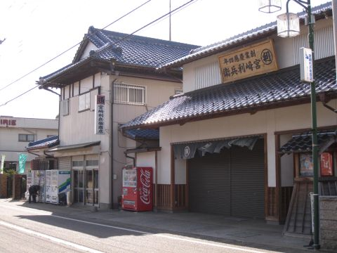 宮崎利兵衛酒店