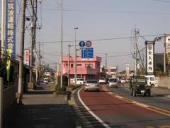 国道6号 田宮町