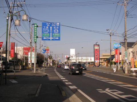 国道6号 猪子町・柏田町