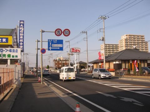 国道6号 ひたち野うしく駅付近