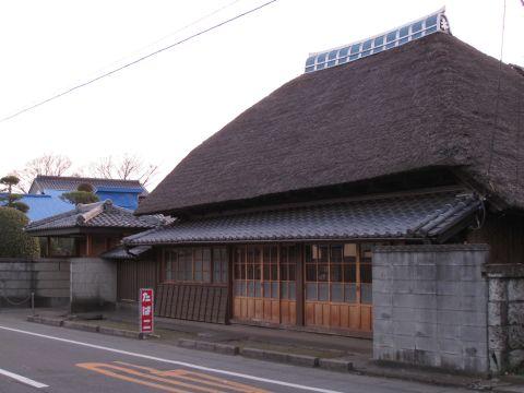 鶴町たばこ店