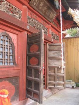 東光寺瑠璃光殿