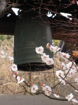 等覚寺銅鐘