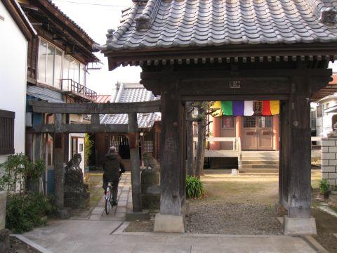 退筆塚不動院と琴平神社